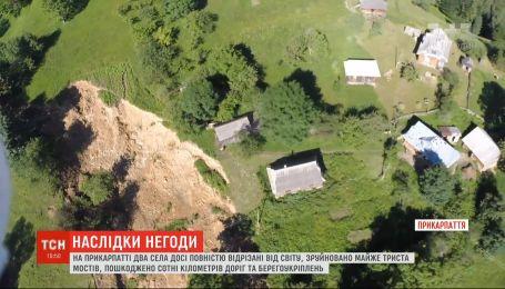 Последствия стихии на Прикарпатье: два села до сих пор полностью отрезаны от мира