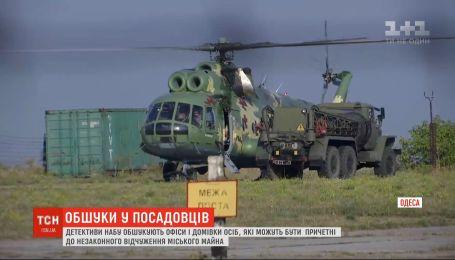 Детективы НАБУ провели два десятка обысков в Одессе, у кого именно - не говорят