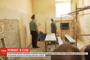 В Лукьяновском СИЗО отремонтировали старые помещения за счет аренды платных камер