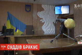 В Україні не вистачає понад 2000 суддів, через що тисячі хуліганів уникають покарання