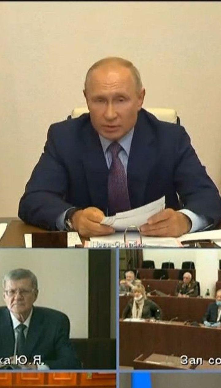 """Путина """"обнулили"""": в Кремле назвали """"триумфом"""" результаты голосования по поправкам в Конституцию"""
