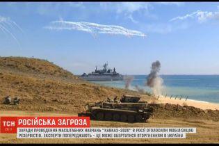 Експерти попереджають про ймовірність нового вторгнення російської армії в Україну