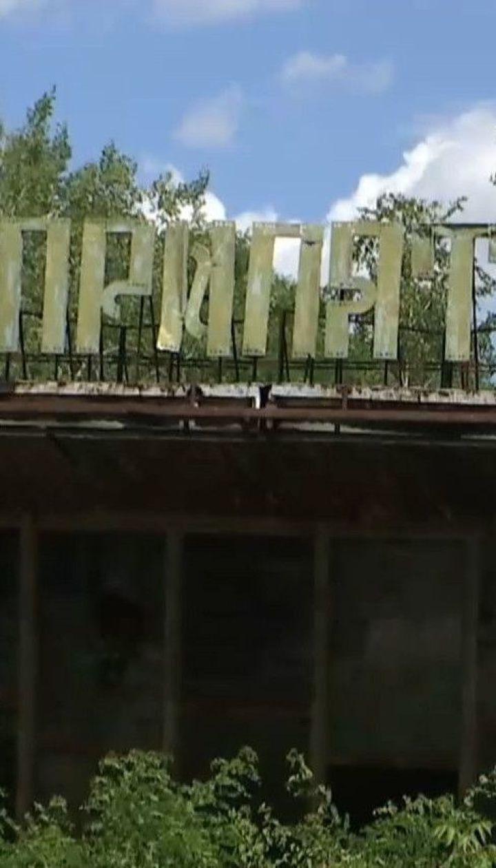 Природа навколо Чорнобиля відновлюється після пожеж