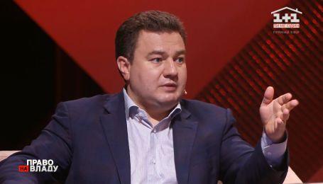 """Виктор Бондарь о том, как """"Национальный банк разваливает экономику Украины"""""""