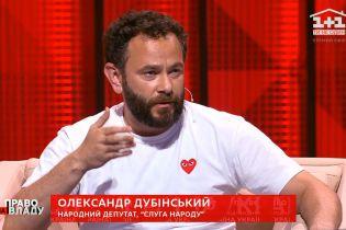 """Дубинский о том, почему партия """"Голос"""" переживает за отставку Смолия"""