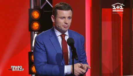 """Министр финансов Украины Сергей Марченко: """"это было взвешенное решение ..."""""""