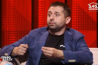"""Голова фракції партії """"Слуга народу"""" Давид Арахамія про тиск на Смолія"""