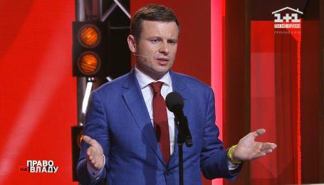 Міністр фінансів України Сергій Марченко про стабільну валюту