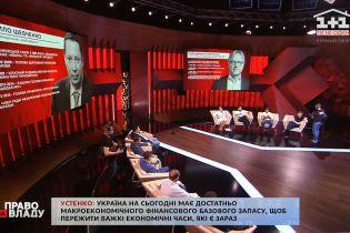 Дубінський про кандидатів на посаду в.о. голови Нацбанку
