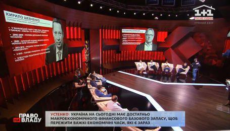 Дубинский о кандидатах на должность и.о. главы Нацбанка