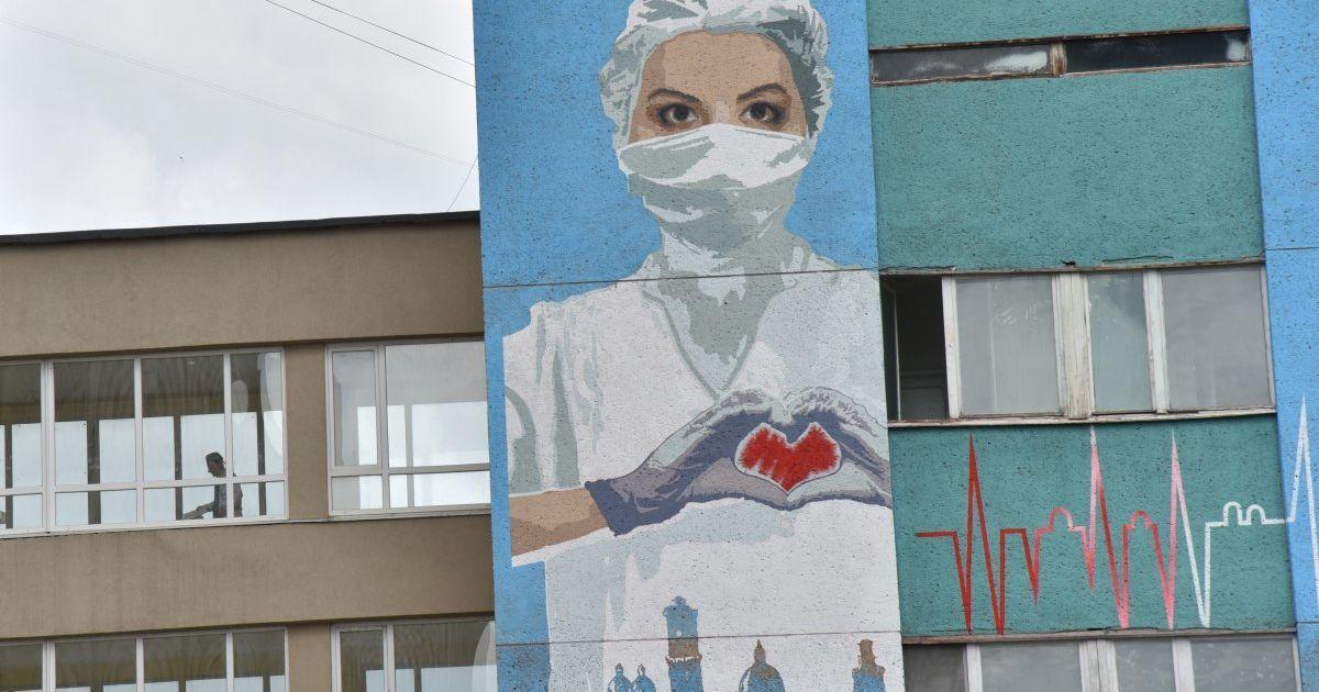 Україна 3 жовтня зафіксувала одразу два коронавірусних антирекорди: у яких регіонах ситуація найгірша