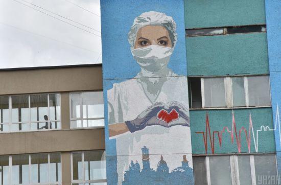 Коронавірус в Україні: за добу заразилися понад пів тисячі людей