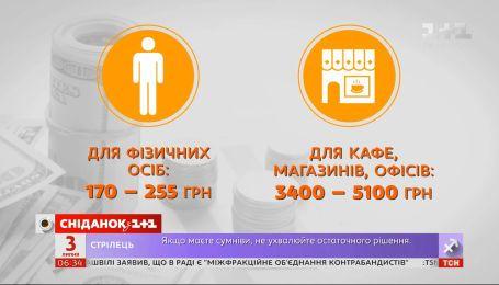В Украине ввели наказание за игнорирование масок
