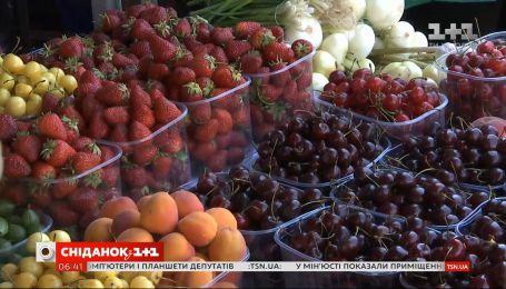 Кто тянет вверх цены на июльские ягоды и ожидать ли спад