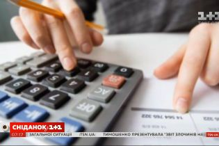 З 1 вересня підвищать мінімальну зарплату