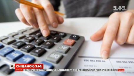 С 1 сентября повысят минимальную зарплату