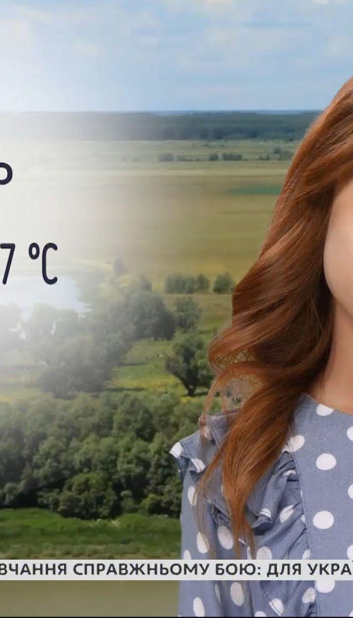Прогноз погоди на 4-5 липня від Фросі