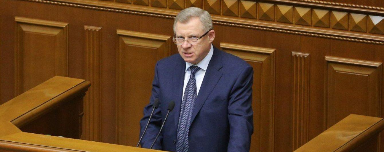 Рада отправила главу Нацбанка в отставку