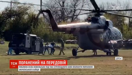 У зоні ООС окупанти поранили українського бійця
