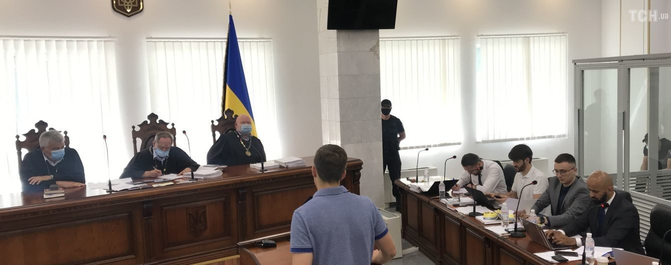 Суд щодо Стерненка: депутати просять відпустити активіста на поруки