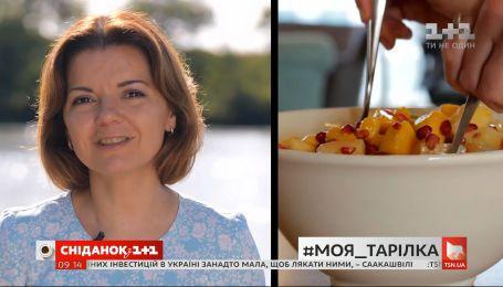 Без лишних калорий и сахара: как питается Маричка Падалко