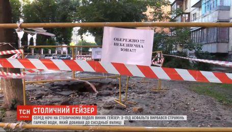 У Києві на Подолі з-під асфальту вирвався струмінь гарячої води