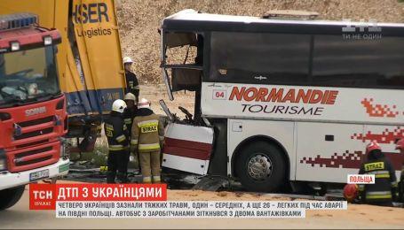 У ДТП на півдні Польщі постраждав 31 українець - МЗС