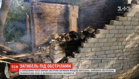 Боевики палят по мирным населенным пунктам - одна женщина погибла