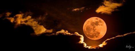 Місячне затемнення 5 липня: попереду сварки, конфлікти і фантастичні ситуації