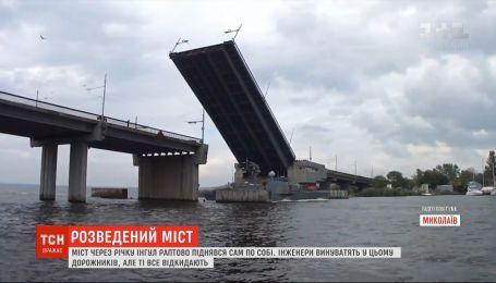 В Николаеве внезапно раскрылся разводной мост