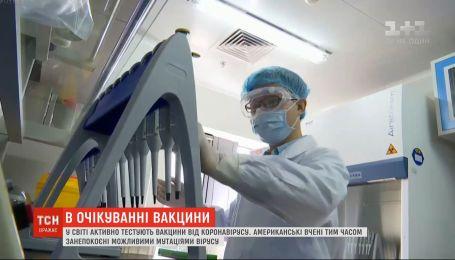 Коронавирусная пандемия: в мире активно тестируют вакцины, а Польша возвращает карантин для украинцев