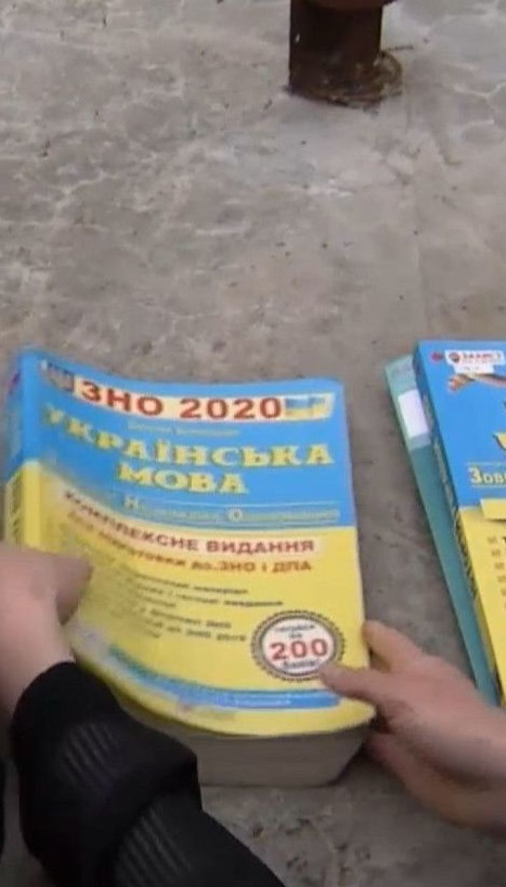 Абітурієнти з окупованих територій Донбасу та анексованого Криму зможуть вступати до вишів без ЗНО