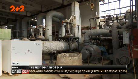 В Харькове на насосной станции прорвало трубу с горячей водой: погиб один работник