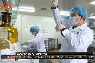 Тестирование вакцин от коронавируса: что настораживает вирусологов и когда ждать спасения