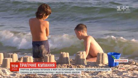Трирічна дівчинка втопилася у морі в Херсонській області