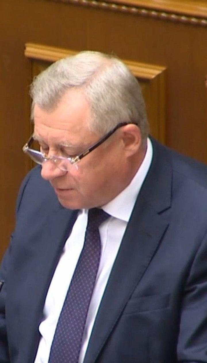 Нацбанк без голови: чи знайшли заміну Смолію і як реагують на відставку депутати у Раді