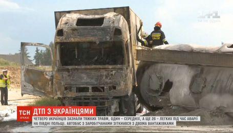 ДТП в Польше: как спасают украинцев и каковы причины аварии