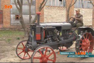 В Кировоградской области местные жители оберегают удивительный трактор
