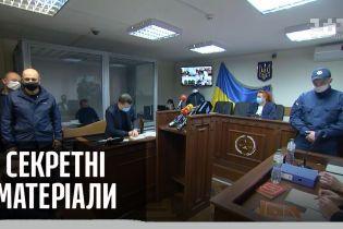 Новые подробности изнасилования в Кагарлыке – Секретные материалы