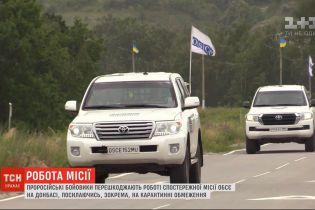 Боевики на Донбассе мешают работе мониторинговой миссии ОБСЕ - штаб ООС