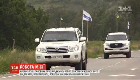 Бойовики на Донбасі заважають роботі моніторингової місії ОБСЄ - штаб ООС