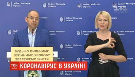 В Україні почали розгортати лікарні третьої хвилі для хворих на COVID-19