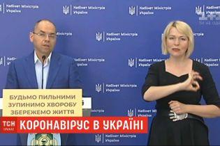В Украине начали разворачивать больницы третьей волны для больных на COVID-19