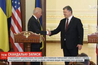Луценко підтвердив, що Порошенко справді погоджував його кандидатуру на посаду із західними партнерами
