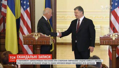 Луценко подтвердил, что Порошенко действительно согласовывал его кандидатуру на должность с западными партнерами