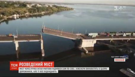 Міст через річку Інгул раптово піднявся сам по собі - чому це могло статися