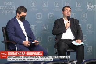 СБУ заблокувала податкову схему, яка завдавала збитків Україні на 2 мільярди гривень щомісяця