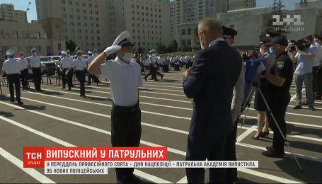 В канун Дня Нацполиции патрульная академия выпустила 95 новых копов