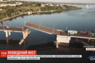Міст через річку Інгул раптово піднявся: чому це могло статися