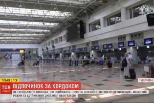 Відпустка в умовах карантину: як працює аеропорт Антальї та до чого готуватися мандрівникам
